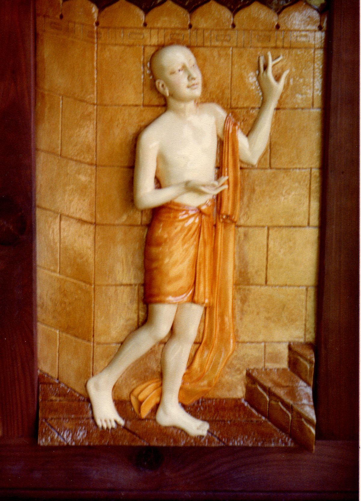 13 - Vedanta Society of Sacramento - Garden of Saints - Sri Chaitanya-2