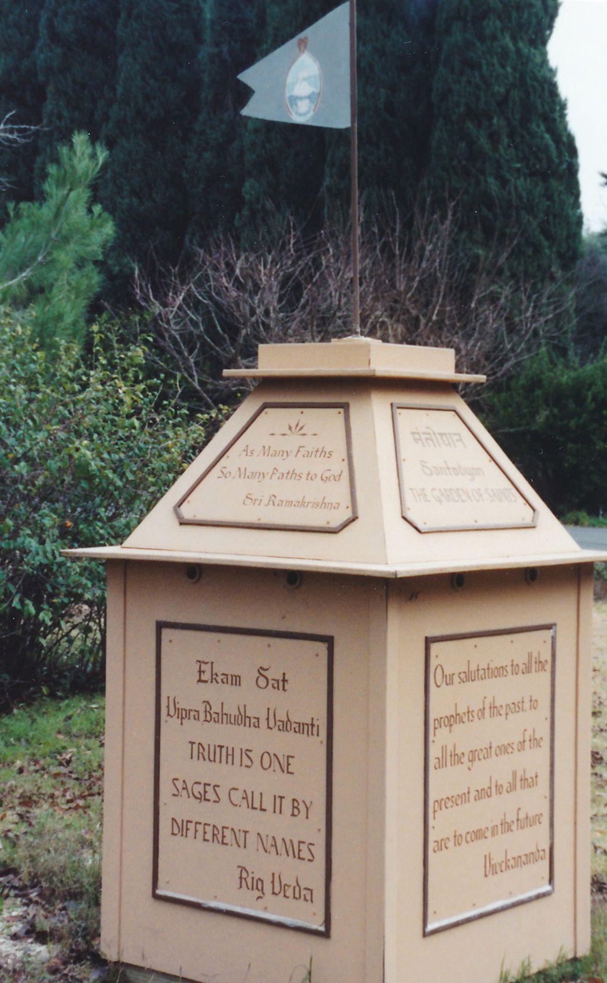 2 - Vedanta Society of Sacramento - Garden of Saints - Entrance Salutation
